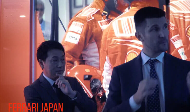 Ferrari Japan - 50th Anniversary VR Event