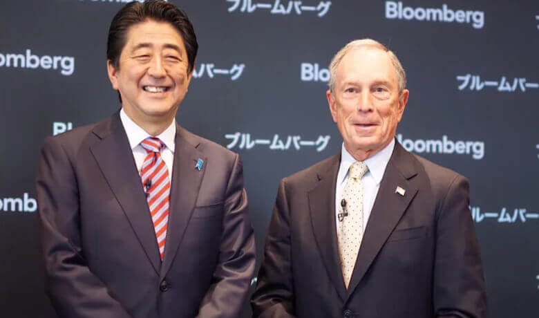 Bloomberg - 30 Year Anniversary in Japan
